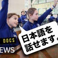 australian school teaching in japanese 日本語まとめサイト